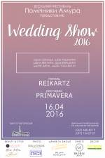 Wedding Show 2016