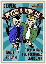 Концерт Psycho-Punk Gig
