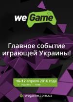 """Фестиваль інтерактивних розваг WEGAME на НСК """"Олімпійський"""""""