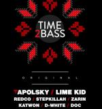 Вечірка Time2Bass ORIGINAL