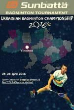Український  чемпіонат Badminton у Вінниці