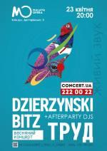 """Концерт гуртів """"ТРУД"""" та """"DZIERZYNSKI BIT"""" в Малій Опері"""