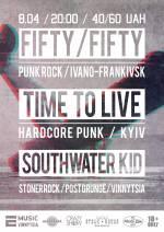 Punk Rock Evening