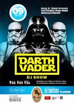 Дарт Вейдер і його DJ SHOW, вечірка в н.к. Каньон