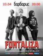 """Fontaliza  в лаунж-ресторані """"Барбарис"""""""