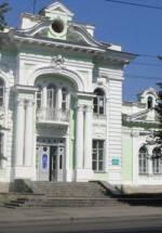Відкриття Дому української культури