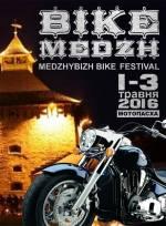 Подорож на Moto Medzh 2016