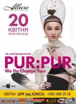 Концерт гурту Pur:Pur