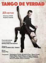 Танцювальне танго-шоу TANGO DE VERDAD