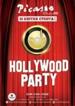 Вечірка Hollywood Party