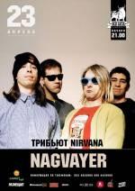 """Акустичний вечір рок-гурту """"NAGVAYER"""""""