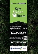 """Фестиваль веган культури KYIV VEGAN BOOM в Галереї """"Лавра"""""""