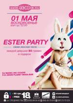 "Першотравнева вечірка ""Ester Party"""