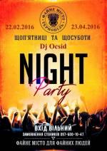 Вечірка Night party