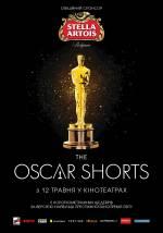 Фестиваль OSCAR SHORTS 2016: п'ять короткометражних шедеврів