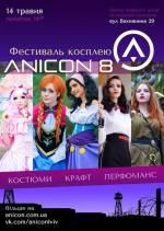 Львівський фестиваль косплею Anicon 8