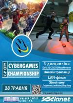 Третій відкритий чемпіонат зі спортивних комп'ютерних ігор міста Кам'янця-Подільського «K-P City Cybergames Championship»