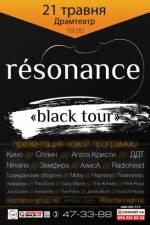 Рок хіти Resonanse black tour