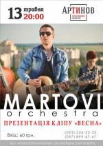 "Martovi Orchestra презентує кліп ""Весна"""