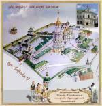 День музеїв у Музеї українського народного декоративно-прикладного мистецтва