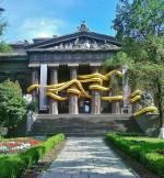 День Музея в Національному художньому музеї України: програма безкоштовних заходів