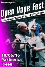 Оpen Vape Fest