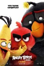 """Мультфільм """"Angry Birds"""""""
