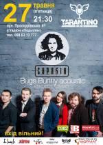 Концерт пам`яті Скрабін у Tarantino Bar