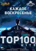 Вечірка top 100 hits
