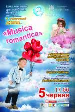 "Концерт ""Musica Romantica"""