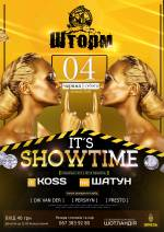 "Вечірка ""It`s show time"" НК Шторм"