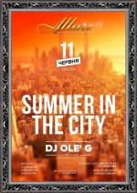 Вечірка Summer in the City