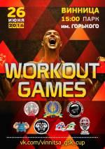 Workout ігри 2016