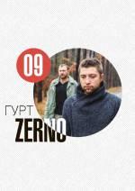 Концерт житомирського гурту «ZERNO»