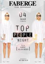 "Вечірка ""TOP PEOPLE HIGHT"" FABERGE  Club & Restaurant"