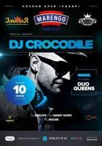 "Вечірка ""DJ Crocodile"" НК Сахар"