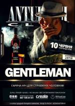 Вечірка Gentleman night