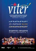 """Українсько-канадський народний ансамбль """"Viter"""" з концертом у Вінниці"""