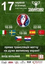 """Футбол """"Євро 2016"""" Tarantino Bar"""