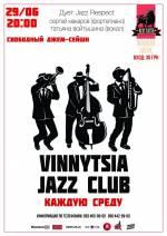 """""""Vinnytsia Jazz Club"""""""