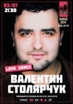 Валентин Столярчук з концертом у  Beef Eater