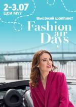 "Fashion Air Days в ""М17"""