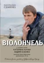 Українські корометражки