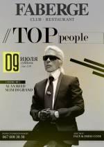 Вечірка Top people perty Faberge Club & Restaurant