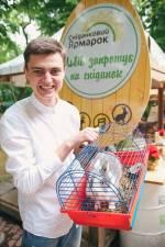Львів запрошує на сніданок