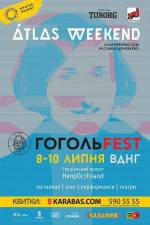 ГОГОЛЬFEST на Atlas Weekend