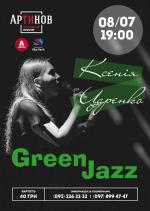 """Творчий вечір Ксенії Царенко у ситлі """"Green Jazz"""""""