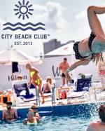 City Beach Club: басейн, кіно на даху, квест у стилі Стівена Кінга