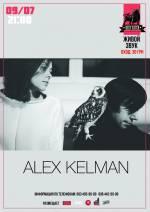 Alex Kelman у Beef Eater