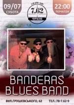 """Концерт гурту """"Banderas Blues Band"""" Гастро-бар ЧУРАСКО 7.62"""